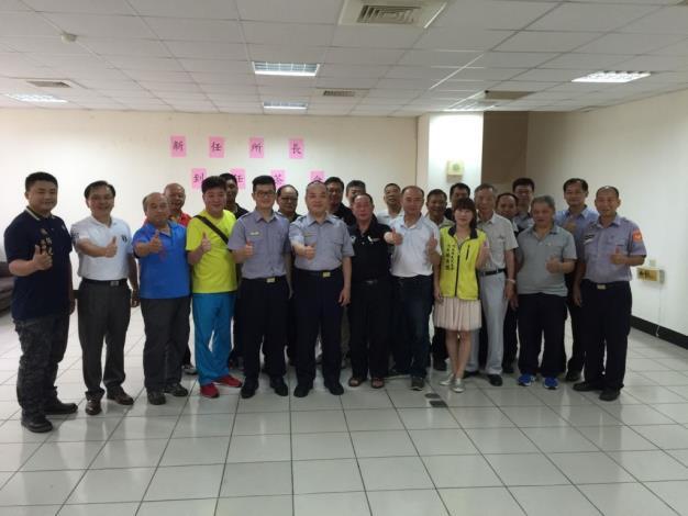 竹北分局竹北、六家派出所新任所長布達儀式